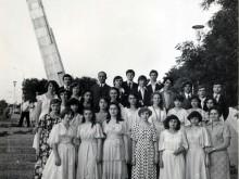 Выпускной 10-А (1979, Р-н-Д)