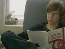 Курьер (кадр из фильма)