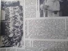Отец на объекте шк 13 гимназия рестоврация к 100 летию школы 2000 г.