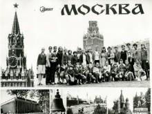 ''Нивушка'' в Москве 03