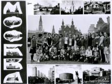 ''Нивушка'' в Москве 04