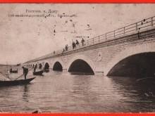 Ростов на Дону. Железнодорожный мост. Рыбак, рыбалка. старинная открытка до 1917 г.