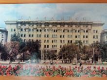 10. Административное здание