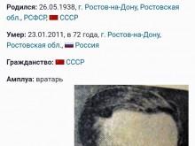 Андриан Лаврентьевич Жила