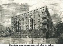 проект архитектора Л. Л. Эберга (послевоенный)