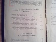 """страницы раздела """"Справочные материалы"""""""