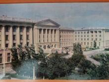 15. Институт сельхозмашиностроения