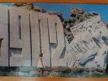 11. Монумент борцам на площади Стачки