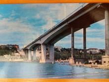 12. Мост через Дон