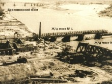 Ростовские мосты времен Великой Отечественной Войны