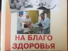 ОКБ-2 50 лет 01