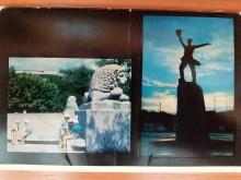 02. Ростов-на-Дону (1970), задн. стор.