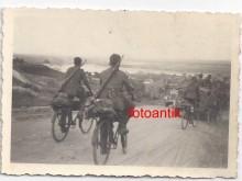 Станица Раздорская, лето 1942г.