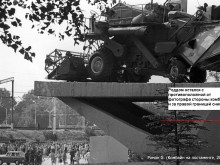 СК-4 на ''Кругу''