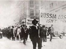 Призыв американских рабочих Сиетла.Ехать в Россию.