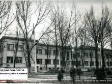 Старое здание ''Терапии''