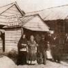 Что в Ростове пили ели в начале двадцатого века