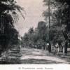 Прогулка во времени по улице Пушкинской