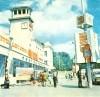 Проходная РСМ в 1971 г.